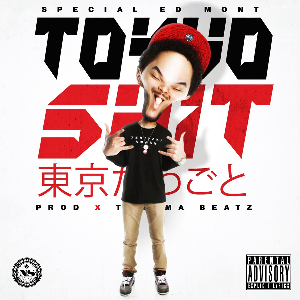 Special Ed Mont x Tokyo