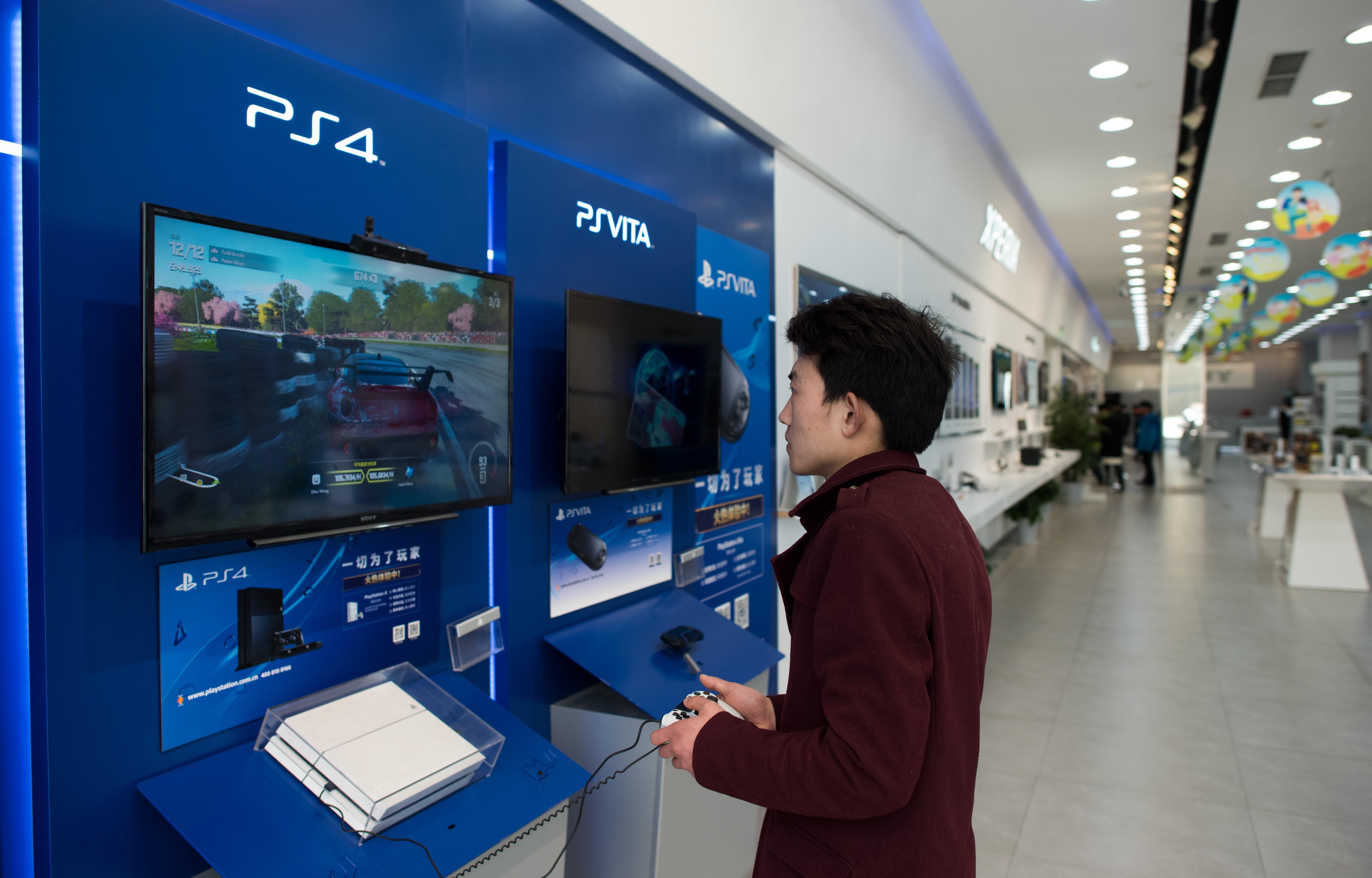 CHINA-JAPAN-SONY-GAMES