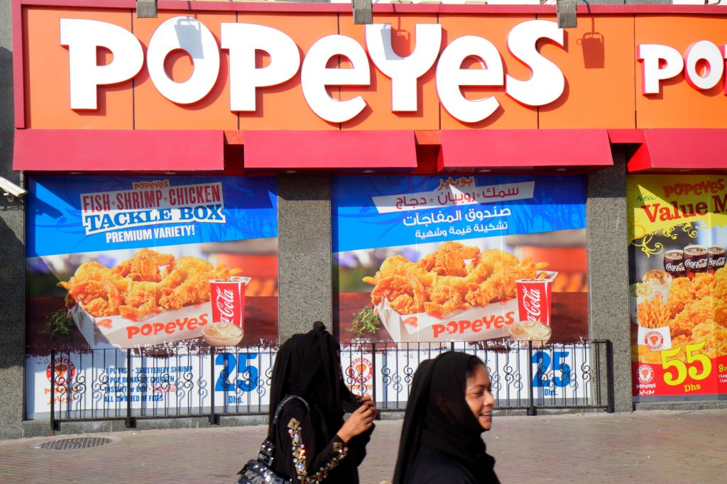 Popeyes To Sell Gold Covered Wings Dipped In Champagne 979 The Beat