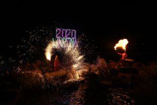 Gaza Celebrates New Year's Eve 2019
